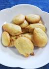 HKM・BP・洗い物なし!簡単袋クッキー