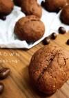 簡単☆ノンバター☆可愛いコーヒークッキー
