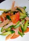 塩こうじとラー油の和えるサラダ