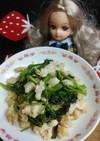 リカちゃん♡鶏挽き肉とにんにく空芯菜炒め