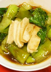 青梗菜とサラダチキンの中華炒め