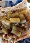 納豆とフキのトースト