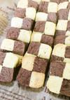 米粉のアイスボックスクッキー