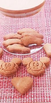 大麦粉きなこクッキーの写真