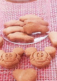 大麦粉きなこクッキー
