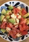 アボカド&トマトのクリームチーズサラダ