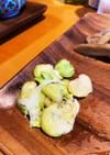空豆の洋風サラダ