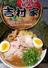 カップ麺をお店のラーメンにする食べ方!