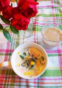 5分で簡単!マグdeリゾット♪朝食に。