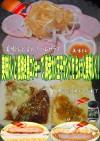 美味ドレと黒コショーで海老カツ玉子サンド