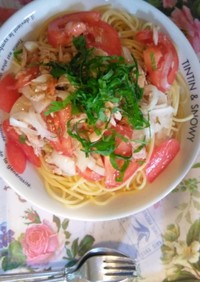 トマト&ツナ&青ジソの冷製パスタ