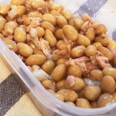 水煮大豆のマリネサラダ