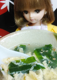 リカちゃん♡ねぎ油風味ニラ玉スープ。:*