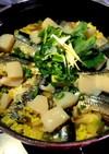 秋刀魚のパエリア風炊き込みご飯