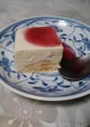 お手軽☆豆乳ヨーグルトケーキ