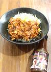 コーンフレークカツ丼カレーソース