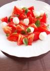簡単☆トマトのカプレーゼ