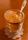 黒糖ダルゴナコーヒー(豆乳ver.)