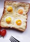 朝食!可愛く!楽しくうずら卵マヨトースト