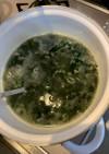 創味シャンタンのわかめスープ