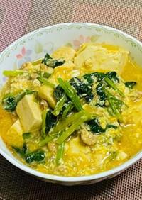 豆腐とほうれん草の中華卵とじ