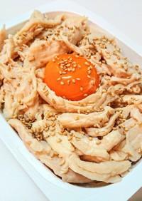 パックご飯で作る「サラダチキンご飯」
