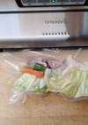 節約のための! 自家製 冷凍カット野菜