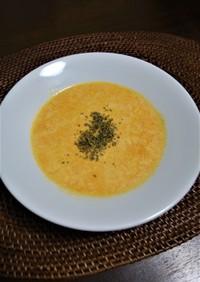 オマール海老のビスク風スープ