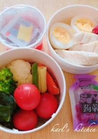 ゆる糖質制限弁当ミックス野菜サラダ530