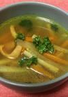 ごぼうたっぷり!根菜カレースープ♪