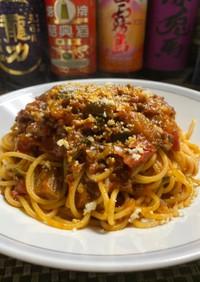 茄子入りミートソースの スパゲティー