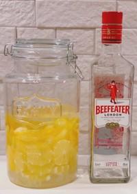 ビーフィーター ジンで自家製レモン果実酒
