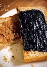 めちゃ美味♡黒ごまトースト