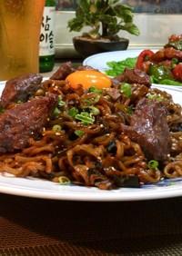 韓国B級グルメの人気麺・チャパグリ♪ૢ