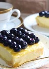 ヨーグルトで☆ブルーベリーチーズケーキ