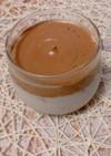 アーモンドミルクのダルゴナコーヒー