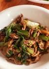 青菜と豚バラのXO醬炒め