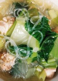 あっさり✨鶏とチンゲン菜の春雨スープ