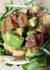マグロとアボカドでユッケ風サラダ