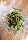 小松菜と塩昆布のナムル