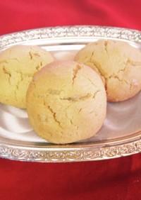 簡単‼絶品‼トルコ料理♪練りゴマクッキー