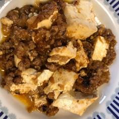 麻婆豆腐♡簡単♡おいしい♡安いの三拍子