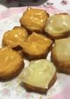 仙台揚げ麩のチーズ焼