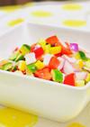 ズッキーニの宝石箱サラダ【JA遠州夢咲】
