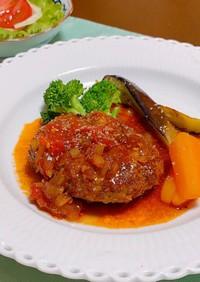 洋食屋の味♫トマトデミ煮込みハンバーグ