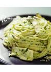 小松菜のグリーンクリームパスタ