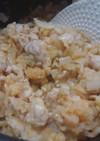 玉葱のチキンライス(炊飯器簡単)