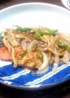 激ウマ『鮭のソテー、ちゃんちゃん焼き風』