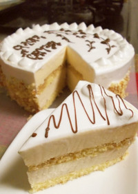 アールグレイの香る♡濃厚レアチーズケーキ