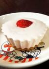 いちごのヨーグルトムースカップケーキ